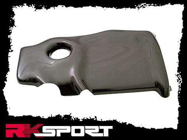 RKSport 02021355 | Cavalier Ecotec Engine Cover - Carbon Fiber; 2002-2005