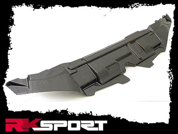 RKSport 06021401 | Sunfire Carbon Fiber Radiator Cover; 1995-2002