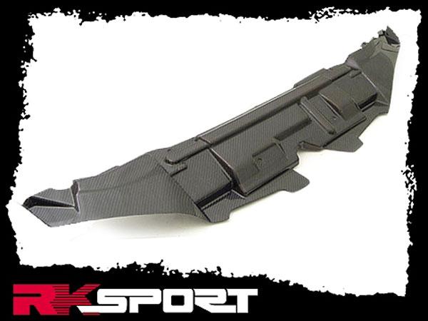 RKSport 06021402 | Sunfire Radiator Cover - Carbon Fiber; 2003-2005