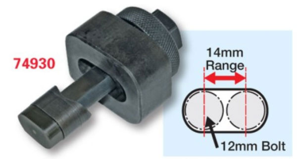SPC Performance 74930   12x14mm Slot Punch Tool