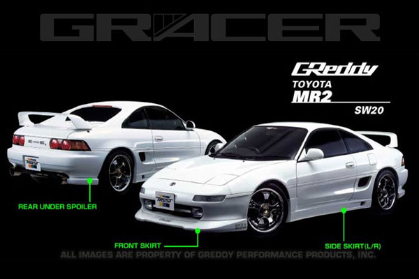 GReddy 17010066 | 90-96 Toyota MR-2 Rear Under Spoiler; 1990-1996