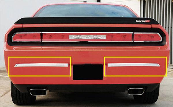 T-Rex 12417 |  Dodge Challenger (ALL) - T1 Series Rear Bumper Trim - 2 Pc - Brushed Aluminum; 2009-2012