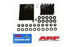 ARP Ford Modular Boss V8 5.0L Main Stud Kit; 0-0