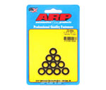 ARP 5/16in ID x .550in OD Washers (Pack of 10); 0-0