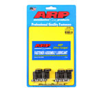 ARP Honda B Series 1.6/1.7/1.8/2.0L DOHC Flywheel Bolt Kit; 0-0