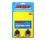 ARP Chevy LS1 M11 Flywheel Bolt Kit (6); 0-0
