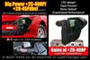 Vararam VR-DRX |  Camaro SS / ZL1 Ram Air Induction System; 2012-2015 Alternate Image 1